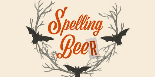 Spelling Bee/r | For Adult Geeks & Word Nerds