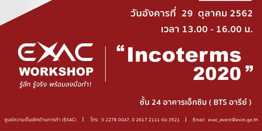 Workshop Incoterms 2020