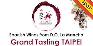 Spain D.O. La Mancha Wine Grand Tasting Taipei 2019