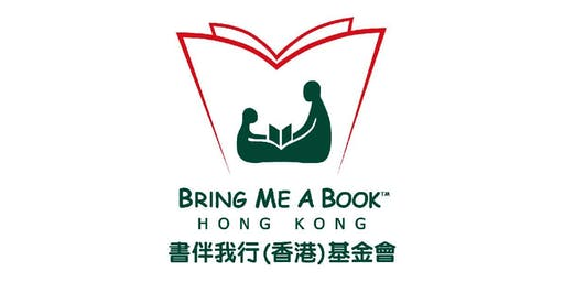 Storytelling for kids at Wong Tai Sin (19th Nov, 2019) 為黃大仙的小朋友講故事