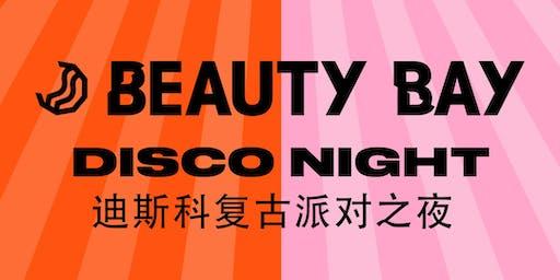 BEAUTY BAY Disco Night