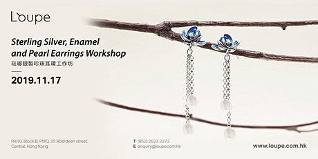 Sterling Silver, Cold enamel and Pearl Earrings Workshop 琺瑯銀製珍珠耳環工作坊 tickets
