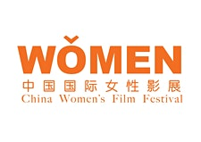 中國國際女性影展-香港/China Women's Film Festival, Hong Kong logo