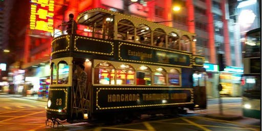Hong Kong's Vintage Tram Party