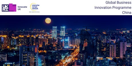 Global Business Innovation Programme - China - Precision Medicine tickets
