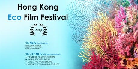 Hong Kong Eco Film Festival 2019  tickets
