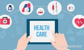 医疗保险101 – 美国常见的医疗保险计划解析