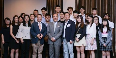 Wai Kee Holdings Small Talks Circles Evening November tickets