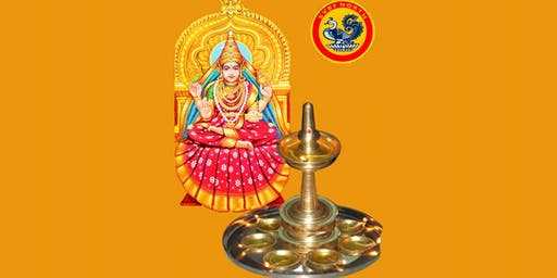 SVBFNorth - Deepavali Celebrations - DhanaLakshmi Pooja