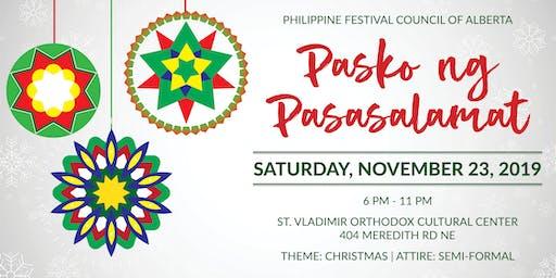Fiesta Filipino