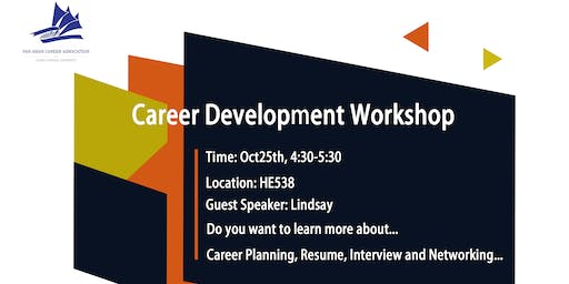 求职分享会|PACA Career Development Workshop