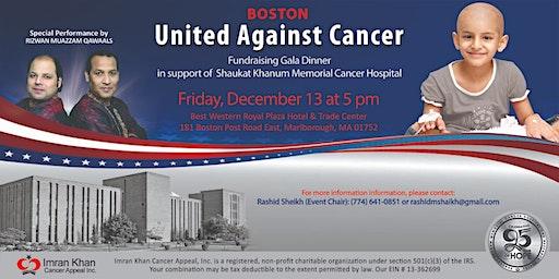 SKCH  Boston Fundraiser & Rizwan Muazam( Nusrat Fateh Khan Disciple) Qawaal
