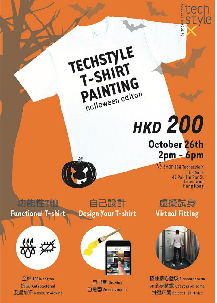 Techstyle T-Shirt Painting *Halloween Edition image