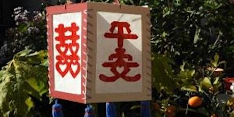Lunar New Year Get Crafty-Paper Lantern Making tickets