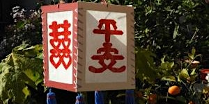 Lunar New Year Get Crafty-Paper Lantern Making