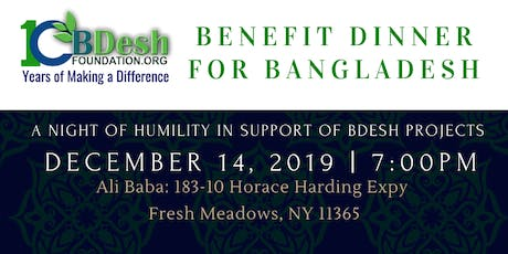 BDesh Foundation New York: Benefit Dinner for Bangladesh tickets