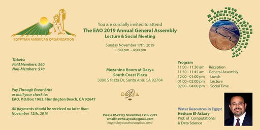 The EAO 2019 Annual General Assembly Lecture & Social Meeting