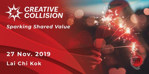 SVPHK Creative Collision 2019
