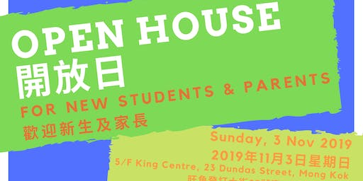 Kelly Yang Project: Kowloon New Parents Open House