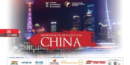 Showroom de Negocios con China - III Edición