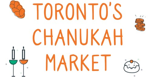 Toronto's Chanukah Market - Presented by NoshFest