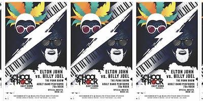 School of Rock East Cobb Winter Event: Elton John vs. Billy Joel
