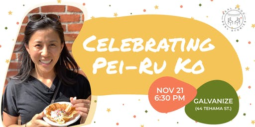 CELEBRATING PEI-RU KO: a RFRS holiday party and fundraiser