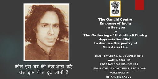 Gathering of Urdu-Hindi Poetry Appreciation club