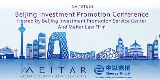 Opportunities, Business Environment and Government Support in Beijing