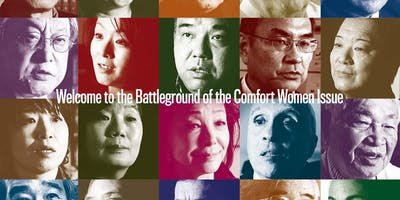 Screening of Shusenjo: The Main Battleground of the Comfort Women Issue