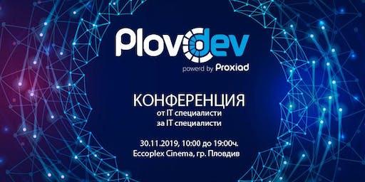 PlovDev 2019