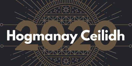 Hogmanay 2020 at Boat of Garten