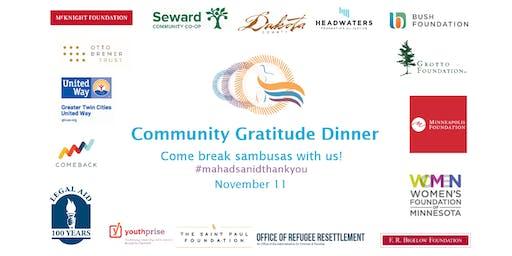 Isuroon's Mahadsanid (Gratitude) Dinner 2019