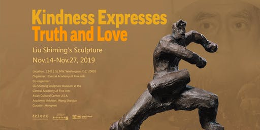 Kindness Expresses Truth Love_Liu Shiming's Sculpture Exhibition Opening Reception