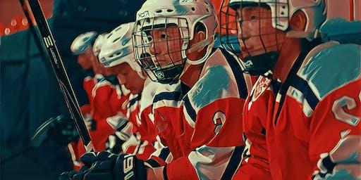 North Korea Hockey Tournament Info Session