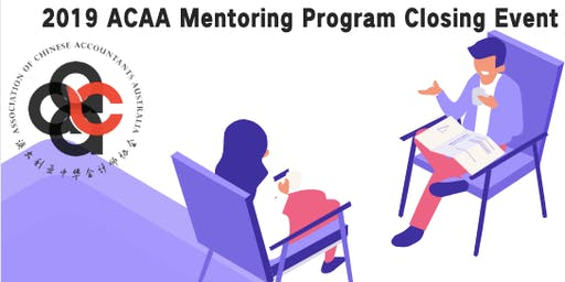 2019 ACAA Mentoring Program Closing Event