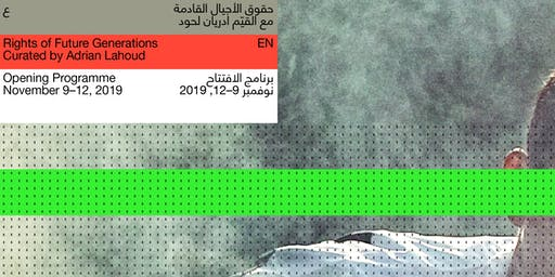 Sharjah Architecture Triennial: RFGen Opening Programme