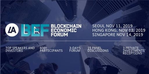 Digital Econ Forum