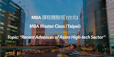 Experience CUHK MBA Master Class in Taipei tickets