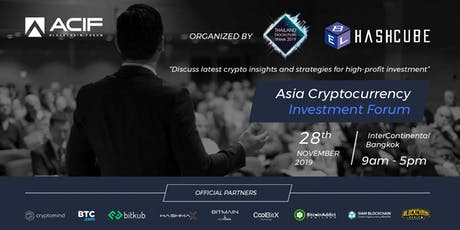 Asia Cryptocurrency Investment Forum tickets