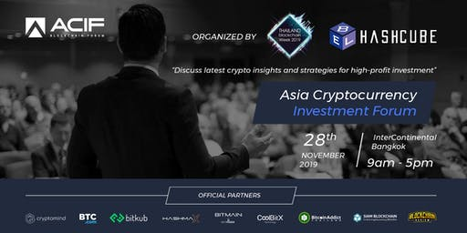 Asia Cryptocurrency Investment Forum