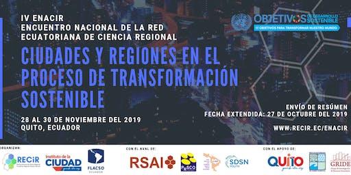 IV Encuentro de la Red Ecuatoriana de Ciencia Regional