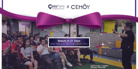 CosyFans X CEMOY  International Brand Sharing Conference (JB) tickets