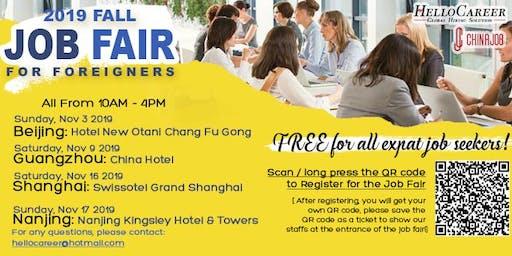 Shanghai Job Fair for Foreigners 2019 Fall