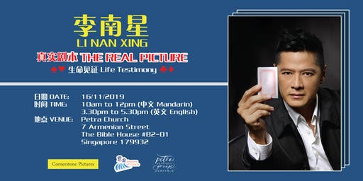 Li Nan Xing - The Real Picture