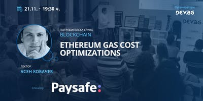 Blockchain: Ethereum Gas Cost Optimizations
