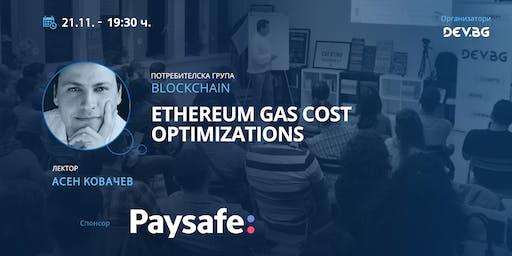 Blockchain: Ethereum Gas Cost Optimizations