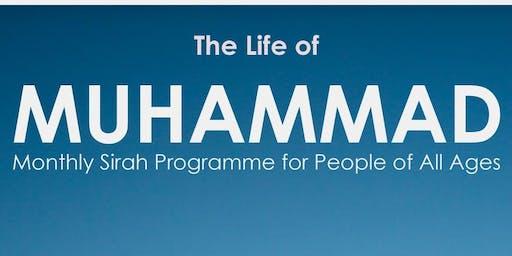 The Life of Muhammad ﷺ