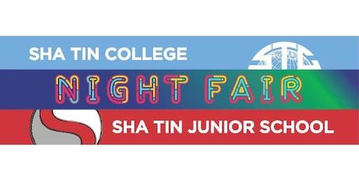 Night Fair 2020, Sha Tin College & Sha Tin Junior School