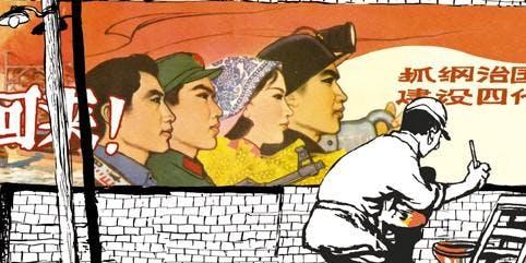 Voyage dans l'histoire de la Chine populaire à travers la Bande Dessinée